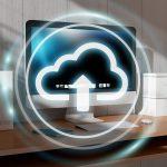 Mehr Power durch die Cloud (© sdecoret | fotolia.de)